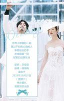 韩式轻奢婚礼邀请函结婚请柬