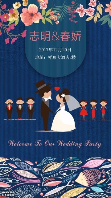 简约时尚的婚礼邀请函邀请卡