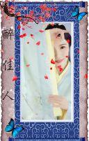 个人相册 古风 中国风 个人写真 古装写真