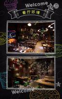 「美食」黑色高档餐厅推广活动模板
