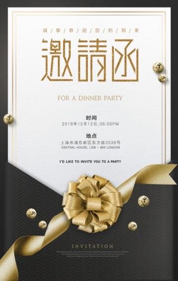 香槟金奢华企业会议邀请函峰会展会年会发布会糖酒会晚宴