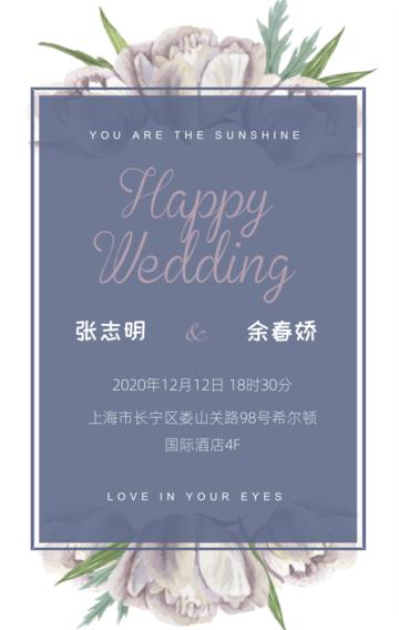 简约淡雅蓝紫色浪漫手绘鲜花婚礼电子邀请函