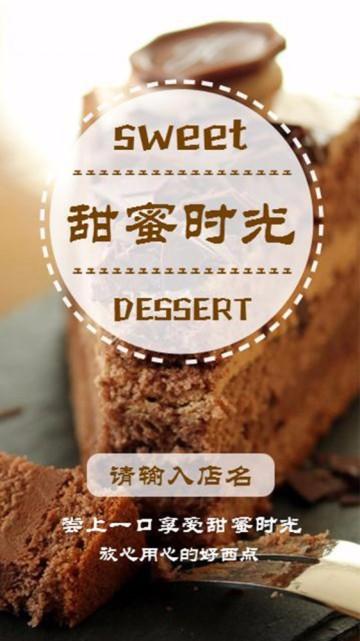 简约蛋糕甜点面包店铺介绍宣传活动推广视频