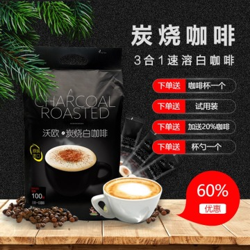 茶饮业时尚炫酷风格通用电商宣传主图