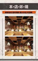 复古风海鲜自助餐厅促销宣传模板/餐厅促销/美食促销