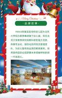 蓝色卡通幼儿园早教中心圣诞小剧场邀请函