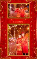 中国风婚礼邀请函请柬 时尚大气民族结婚请柬 红色喜庆传统高端请帖