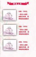 3.7女生节3.8三八妇女节促销打折女神节商家宣传女生节三八女神节妇女节宣传促销