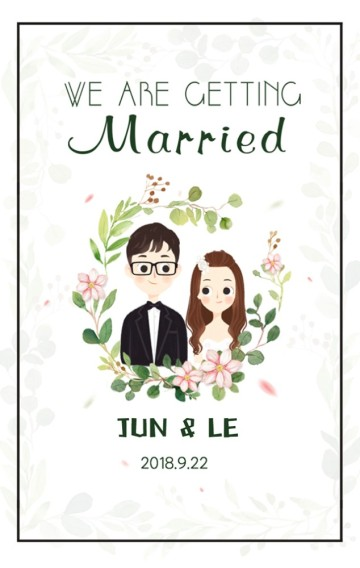 清新文艺风韩式森系卡通手绘婚礼邀请函请帖