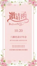 婚礼高端邀请函(三颜色设计)