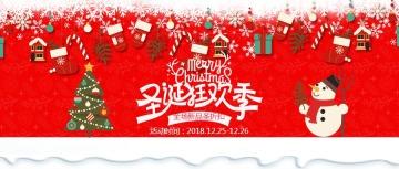 公众号圣诞封面大图圣诞促销宣传新品推广活动圣诞促销通用红色喜庆简约雪人圣诞树原创-曰曦