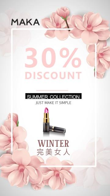 最新创意女性品牌促销彩妆广告宣传海报