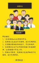 简明创意招聘 企业招聘 通用招聘