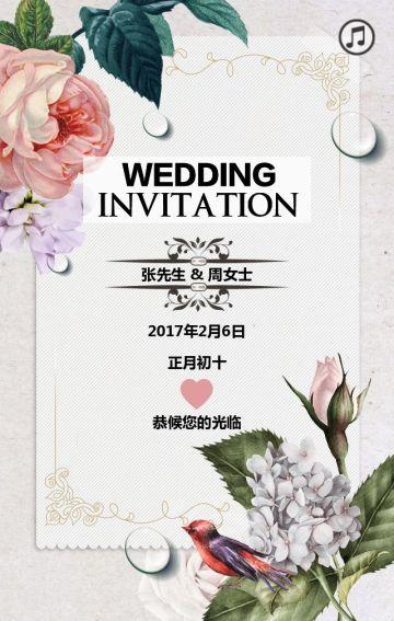 婚礼邀请函!