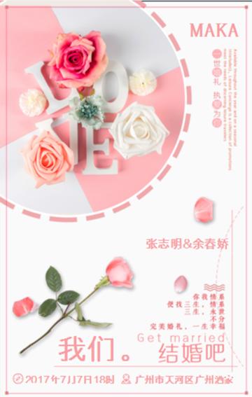 生日邀请函宝宝1周年生日邀请函生日贺卡生日祝福通用模板!