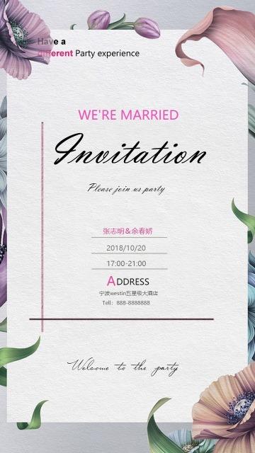 婚礼请帖高端典雅清新简约邀请函