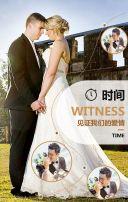 婚礼 婚礼请柬 婚礼邀请函 轻奢婚礼 浪漫婚礼 简约婚礼 清新婚礼 时尚婚礼