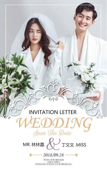 高端时尚白色婚礼请帖结婚邀请函H5