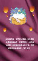 中秋佳节送祝福