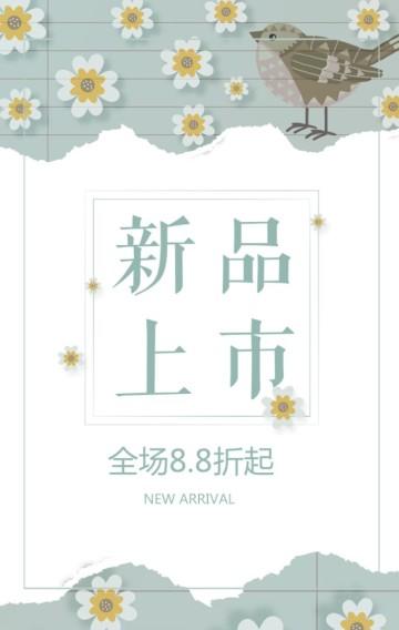 清新文艺日系女装新品上市促销宣传模板/森系女装秋季新品/秋装上市