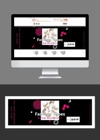 简约时尚衣帽鞋服宣传促销banner,新年特惠,冬季上新,产品店铺宣传。