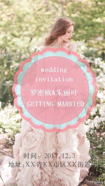 浪漫婚礼请柬