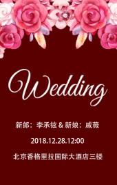 红色高端轻奢唯美韩式婚礼邀请函时尚结婚请帖