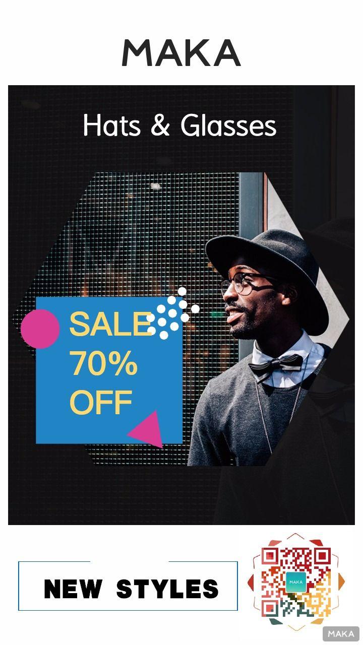 炫酷男装  衣帽服饰宣传海报