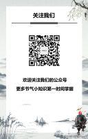 古典中国风格清明节节气企业宣传习俗普及文化传承宣传H5