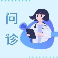 医生问诊求医问药健康专家讲座宣传推广话题互动分享微信公众号封面小图通用