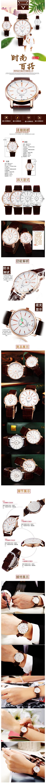 简约时尚清新手表电商详情图