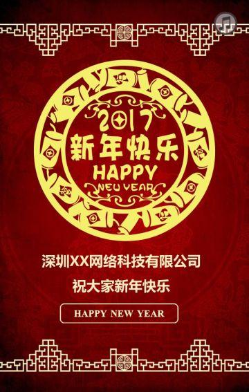 新年春节公司企业节日祝福企业推广通用