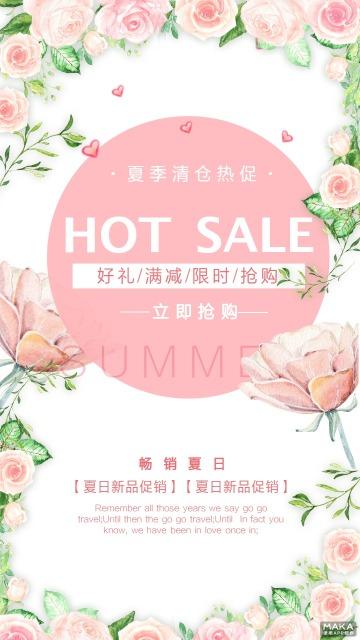 浪漫卡通手绘植物清新可爱粉色夏日促销商业企业宣传海报