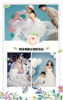 高端轻奢时尚婚礼结婚邀请函H5