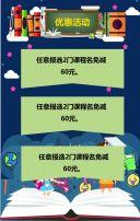 寒假辅导/冬令营培训/学校招生/兴趣班培训/英语补课班/作业辅导