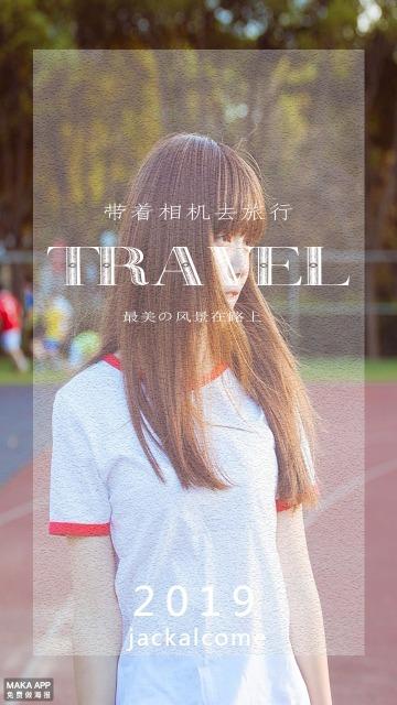 【相册集96】旅游|旅行|记录|出行|闺蜜|情侣出游个人相册记录