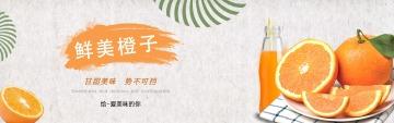 清新简约百货零售生鲜水果脐橙橙子电商banner图