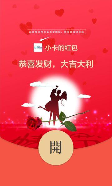 红色简约浪漫风格情人节祝福微信红包封面