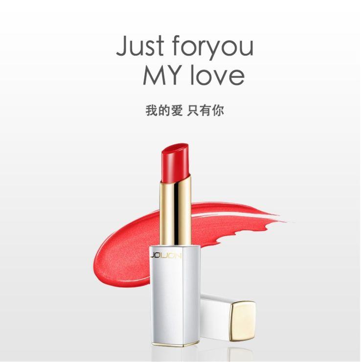 简约时尚口红美妆电商主图