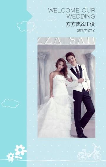 蓝色清新婚礼邀请函手绘风冬季结婚请柬