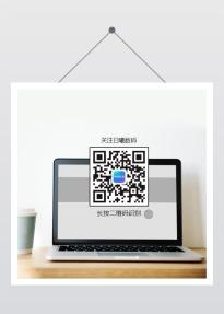 二维码公众号二维码数码产品推广二维码简约原创-曰曦