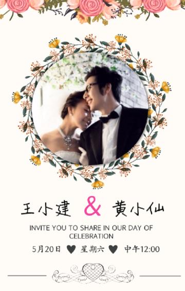 粉色玫瑰、古典欧式婚礼邀请函