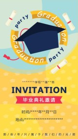 黄色毕业典礼晚会庆典晚宴邀请海报