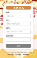 小清新中秋节企业祝福贺卡企业中秋宣传招聘H5