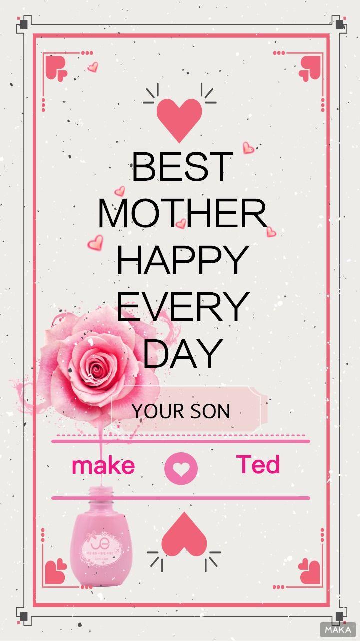 祝福母亲卡片