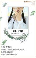 韩式清新婚礼邀请函