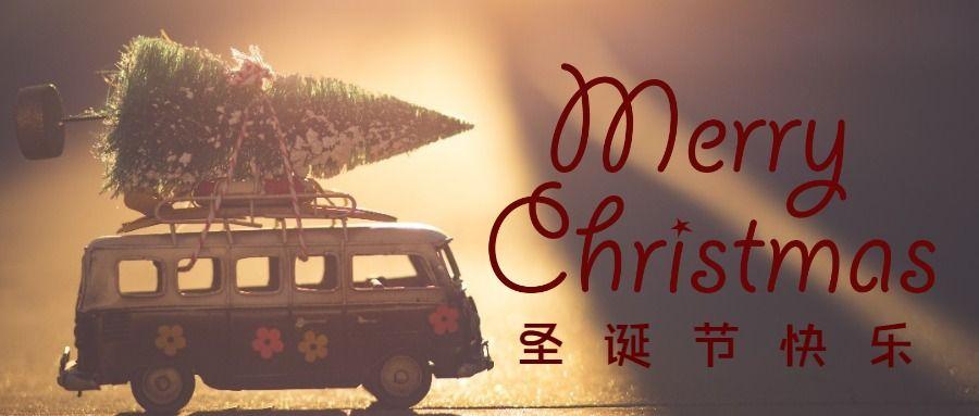 圣诞节公众号封面大图 圣诞专题 祝福 个人公众号 情感公众号