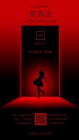 时装发布会时装秀通用个性邀请函,版式炫目新颖,红黑色系。光影设计巧妙,简洁独特。