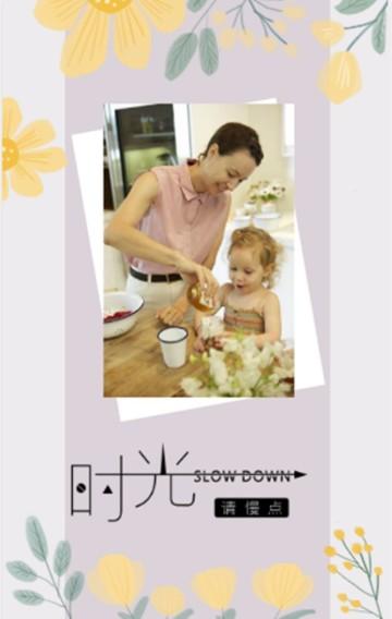 母亲节简约小清新风相册H5