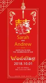 中式婚礼婚庆精美邀请函请柬请帖中国红喜通用海报模板-jackalcome
